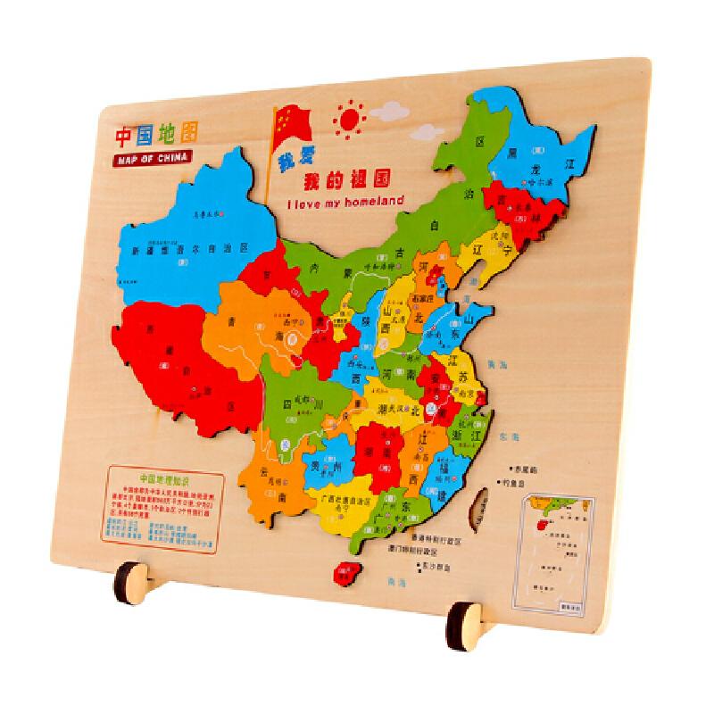 【威艾斯地球仪】激光雕刻木质中国地图拼图立体拼版.