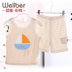 威尔贝鲁 宝宝背心家居服T恤套装 夏季无袖纯棉卡通男女儿童睡衣短裤