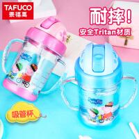 可爱糖宝便携玻璃杯 时尚创意带盖耐热防漏水杯子女士透明花茶杯