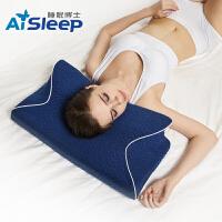 【手部工学设计 】Aisleep睡眠博士加强版记忆枕 慢回弹记忆棉护颈枕芯 颈椎枕头