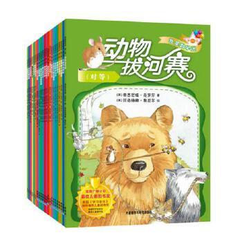 我是数学迷 第一、二辑合集,全套22册  疯狂的兔子 动物拔河赛 推荐小王子 昆虫记 米小圈上学记  四五快读