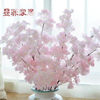 客厅摆件樱花 欧式家居装饰品室内花瓶干花艺假