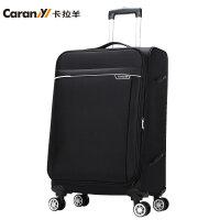 卡拉羊 20寸24寸万向轮拉杆箱 登机箱 行李箱 旅行箱CS8366