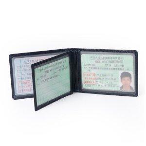 Yvonge韵歌品牌驾驶证皮套真皮证夹 男女士驾驶证套行驶正套卡包零钱包 名片夹卡套