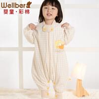 威尔贝鲁 新生儿宝宝春秋纯棉分腿睡袋 婴儿睡袋儿童防踢被秋冬款
