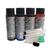 INKOOL 碳零专业级PG830 CL831墨盒填充墨水120ML套装+工具+视频