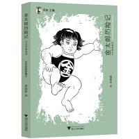 """""""想经典""""系列丛书·金太郎历险记——日本经典童话(让我们一起来读童话,让我们的心静下来,让我们的智慧灵动起来,让我们的爱深厚起来!附赠精美任务本,登录阅读竞技平台""""古火界""""探险解密!)"""