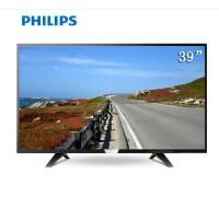 Philips/飞利浦32PFL1643/T3 32英寸LED液晶平板电视机 显示器