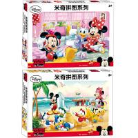 【当当自营】迪士尼拼图 米奇二合一拼图益智玩具(300片2215+300片2216)
