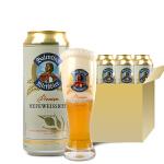 [当当自营] 德国进口 爱士堡 Eichbaum 小麦啤酒 500ml/听