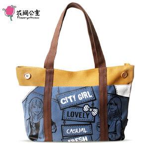 花间公主 City girl原创设计2017年夏季单肩包帆布包休闲插画文艺女包蓝