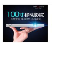 酷乐视(Coolux)X6 标准版 微型投影仪 高清家用1080P无屏电视3D无线智能投影机 内置电池