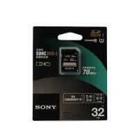 Sony/索尼 32G SD卡 70M/S 高速微单反 数码相机内存卡 SF-32UY2