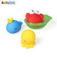 澳贝海洋喷喷乐套装奥贝婴儿儿童戏水宝宝洗澡喷水玩具0-1-3-6岁