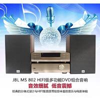 JBL MS802 迷你组合蓝牙音响电视音箱HIFI家庭影院 闹钟NFC FM收音电视音箱