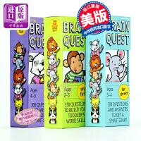 Brain Quest 2-5岁 大脑任务 英文原版 少儿幼儿儿童智力开发卡片书3盒套装  美国学前小学生全科练习