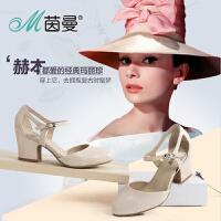 茵曼女鞋 2016夏新品一字式扣带包头高跟休闲舒适凉鞋