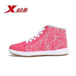 【特步】女运动鞋 个性图形保暖棉鞋 防寒耐磨时尚板鞋