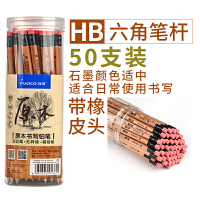 马可MARCO桶装 4215铅笔50支装、30支装 马可学生铅笔HB、2B 原木铅笔