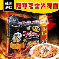 韩国进口方便面三养超辣火鸡面芝士味140g*5连包干拌面拉面速食面