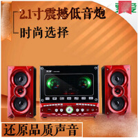 【支持礼品卡】索爱 SA-A16 多媒体音响 台式机电脑小音箱笔记本有源2.1重低音炮
