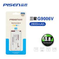 【包邮】品胜三星S5电池 SM-G9006 G9008V G9009D G900F/S手机电池 三星G9006V手机电池