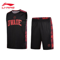 李宁男装篮球比赛套装2017新款男士韦德系列篮球服修身短裤运动服AATM029