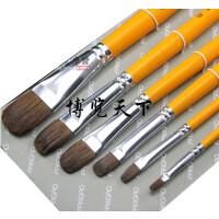 凡高826精品狼毫/水粉笔/水彩笔/油画笔/绘画专用笔6支装