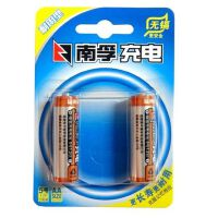 南孚 充电电池 AA-2B 5号耐用型无镉 1600mAh 2粒装
