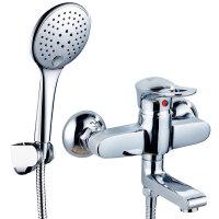 【货到付款】贝乐BALLEE 简易花洒套装 全铜浴缸龙头明装花洒四件套 11048-4