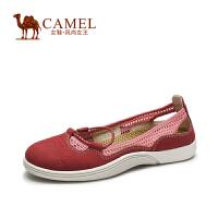 Camel骆驼女鞋 轻盈舒适 圆头厚底头层压花磨砂牛皮网布单鞋