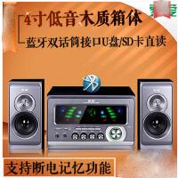【支持礼品卡】索爱 SA-A12笔记本台式电脑K歌有源音响 多媒体2.1蓝牙低音炮音箱