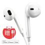 【买二送一】iPhone6/6s/6p/5s/plus耳机有线入耳式iPad耳机 ipad mini 苹果7耳塞 7plus耳机 8plus耳机 iphoneX耳机