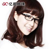 亿超超轻TR90眼镜架近视眼镜框男女款近视镜FR3002
