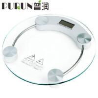 普润 2013新款钢化玻璃电子称 圆形玻璃称 健康秤26CM