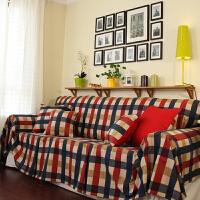 乐唯仕苏黎世的秋天系列布艺沙发巾沙发罩防尘罩