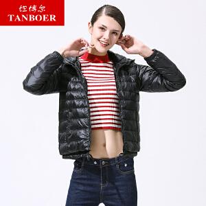 2017新品轻薄羽绒服女款时尚修身连帽短款羽绒服外套TB3228