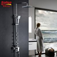 【货到付款】贝乐BALLEE W0076 全铜淋浴花洒套装 带侧喷按摩花洒 卫浴花洒龙头