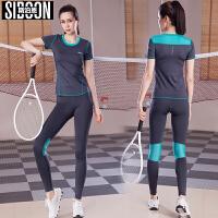 斯泊恩 春夏新款 瑜伽服套装 运动短袖 胸衣 三件套 健身服 女速干衣 显瘦上衣 跑步服 含胸垫