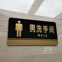 新款 亚克力门牌 墙贴 告示指示牌 标识牌 办公室门牌贴挂牌标识牌门贴长20cm高10cm 男洗手间