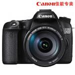 佳能单反数码相机EOS 70D18-200IS套机 佳能70D 正品行货 【套餐】即日起购买就送原装包+8G高速卡