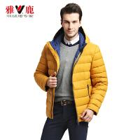 雅鹿秋冬男士男款羽绒服 轻薄 连帽修身 短款羽绒服 冬装外套YP48020