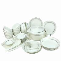 Brocade/锦 骨质瓷52头夏威夷中餐具 10人份餐具 陶瓷