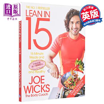 《15分钟v脂肪餐英文脂肪Leanin15:15minut跑步能燃烧原版多少图片