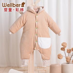 威尔贝鲁 彩棉婴儿睡袋 纯棉宝宝新生儿睡袋儿童防踢被秋冬加厚款