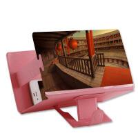 手机屏幕高清3D放大器通用护眼宝折叠桌面支架视频放...