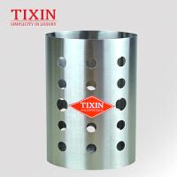 TIXIN/梯信 不锈钢筷子筒 创意吸管座笼沥水筒餐具厨房收纳盒架子 T37314椭圆型高