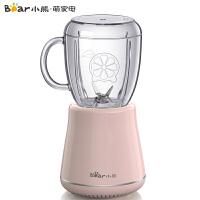 小熊(Bear)多功能榨汁机家用全自动迷你果汁搅拌料理机 LLJ-B08J5