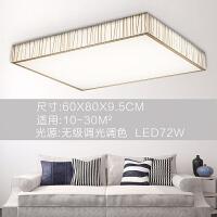 东联LED吸顶灯具客厅灯现代简约卧室灯餐厅灯书房灯饰新6080