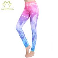 来尔 瑜伽服新款 高端女瑜伽裤 户外服 运动裤 健身服 跑步修身舞蹈长裤